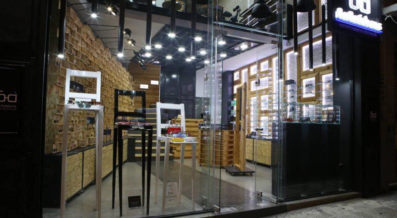 789f7261ef κατάστημα οπτικών ΛΕΛΕΔΑΚΗΣ