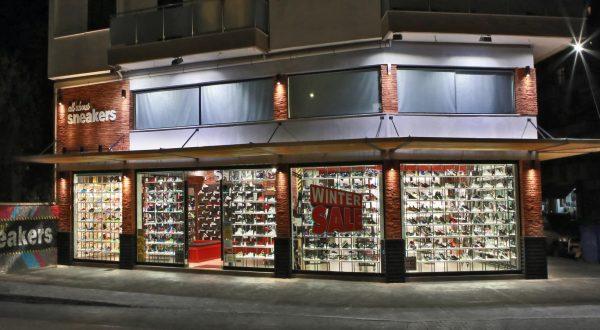 sneaker10   νέα ιωνία – Next Design 868914c3497